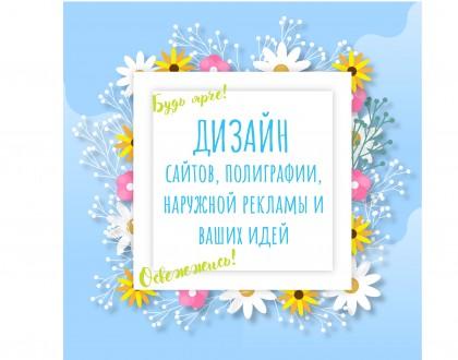 Здравствуйте, меня зовут Анастасия. Я - веб-дизайнер, графический дизайнер.  С . Полтава, Полтавская область. фото 2