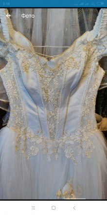 Платье свадебное. Ирпень. фото 1