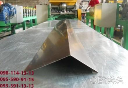 Размеры стандартные ветровой планки 100 на 100 мм, длина 1,25м, 2 м, 2.5 метра ,. Киев, Киевская область. фото 1