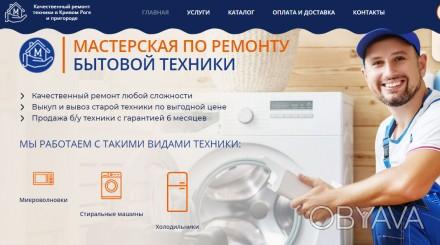 Ремонт стиральных машин автомат, выкуп нерабочих