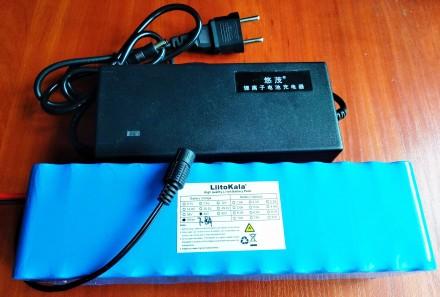 Аккумулятор электро велосипеда 48V 7,8Ah + Зарядка 2A 18650 LiIon нові. Теплик. фото 1