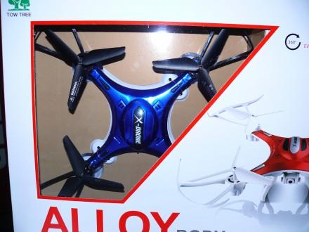 Квадрокоптер ALLOY BODY S001, с функцией автовозврата и подсветкой. Размер 35х35. Чернигов. фото 1
