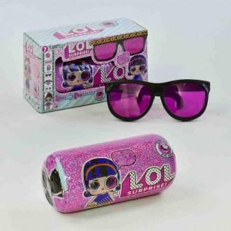 Лялька ЛОЛ капсула дівчинка, хлопчик з окулярами. Коломыя. фото 1
