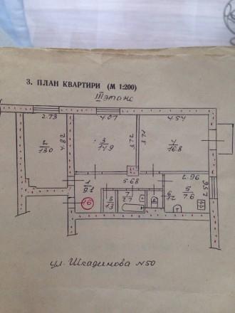 3-х комнатная кв,Сталинка,Краматорск в центре.От хозяина,не агенство.. Краматорск. фото 1