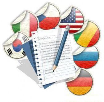 Бюро переводов «Elite translate» предоставляет следующие виды услуг:. Одесса. фото 1