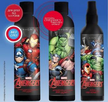 Набір AVON Avengers (3 продукти). Днепр. фото 1