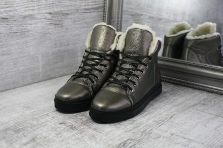 Зимние ботинки Кожа. Скида только Три дня! Все размеры. Киев. фото 1