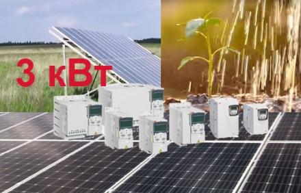 Солнечные станции для полива. Николаев. фото 1