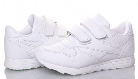 Белые кроссовки. Кременчуг. фото 1