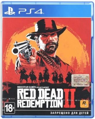 Новый диск Red Dead Redemption 2 (RDR 2) для Sony PlayStation 4 (PS4). Запорожье. фото 1