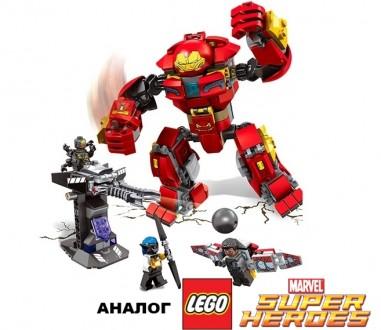 Конструктор JVToy 14004 Железный человек 261 деталь, аналог Lego Лего. Новый. Днепр. фото 1