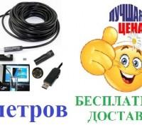 Эндоскоп 5м. бороскоп видеокамера, USB камера + OTG кабель,2СД,зеркало. Вышгород. фото 1
