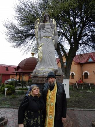 поездки из  Днепра в Катюжанку к босоногому старцу. Днепр. фото 1