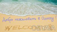 """Сдам свой дом в г.Одесса.   Находится вблизи моря ул. Сортировочная, пляж """"Луз. Лузановка, Одесса, Одесская область. фото 11"""