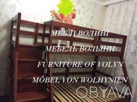 Двухъярусная кровать Доминика. Одесса. фото 1
