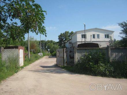 Фабрика северянка чернигов цена монеты 2 рубля 2001