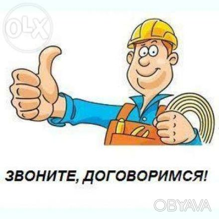Выполню все виды строительных работ.малярка.откосы. гипсокартон плитка сантехни. Чернигов, Черниговская область. фото 1