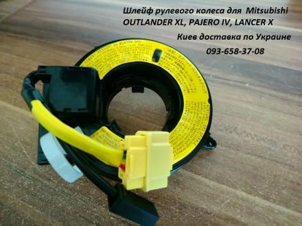 В наличи разъем датчика положения кузова, фишка корректора фар, разьем датчика . Бровары, Киевская область. фото 8