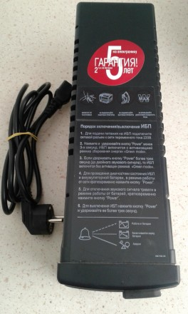 ДБЖ (UPS) лінійно-інтерактивний Powercom. Львов. фото 1