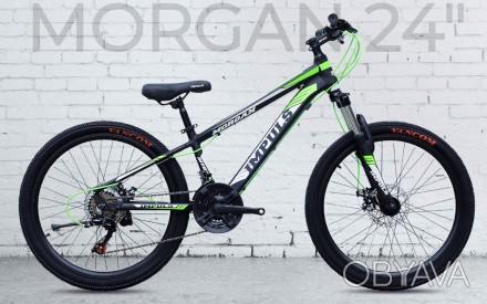 """Велосипед Impuls Morgan 26"""" цвет черно-салатово-белый диаметр колес 26"""" разме. Киев, Киевская область. фото 1"""