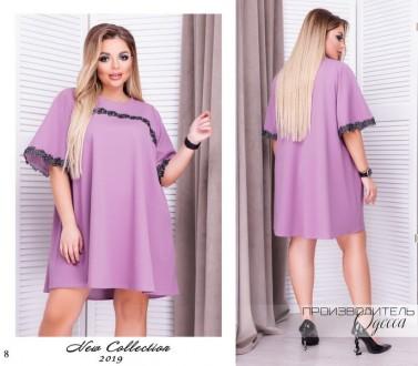 f83a818e1cf Платья 56 размера – купить одежду на доске объявлений OBYAVA.ua