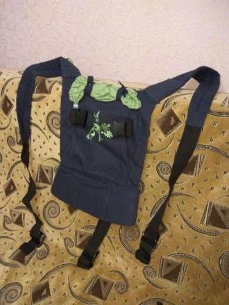 Рюкзак переноска I Love mum смарт rz67. Херсон. фото 1