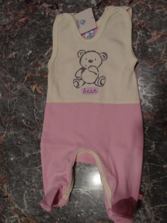 Детская одежда ТМ SMIL ,Міні – это уникальные дизайнерские разработки, собственн. Белая Церковь, Киевская область. фото 3