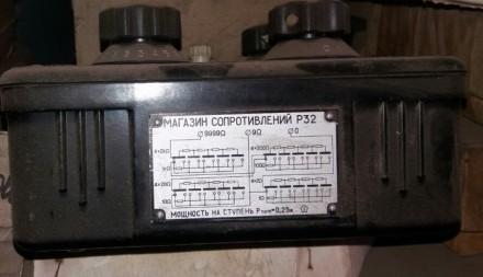 Магазин сопротивления Р32. Сумы. фото 1