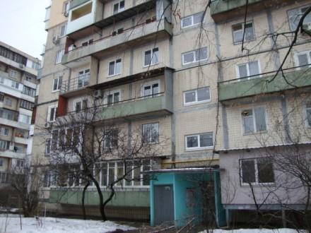 Березняки. Продажа отличной 3-х комнатной квартиры с капитальным ремонтом. Киев. фото 1