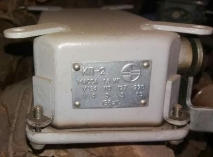 Ключи судовые клотиковые КП-2, КК-2. Сумы. фото 1