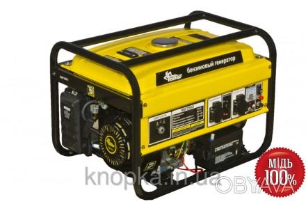 Генератор бензиновый Кентавр КБГ258а (2,8 кВт)