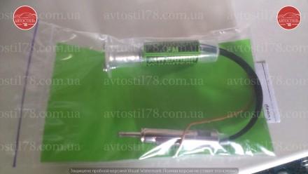 Усилитель антенный 40db Green Wave. Запорожье. фото 1