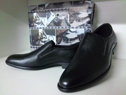 Черевики Бурштин - купити взуття на дошці оголошень OBYAVA.ua 6555bbcd2515f