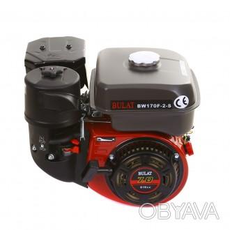 Двигатель бензиновый BULAT BW170F-S/20 NEW (шпонка, вал 20 мм, 7 л.с.) (Weima 17. Киев, Киевская область. фото 1