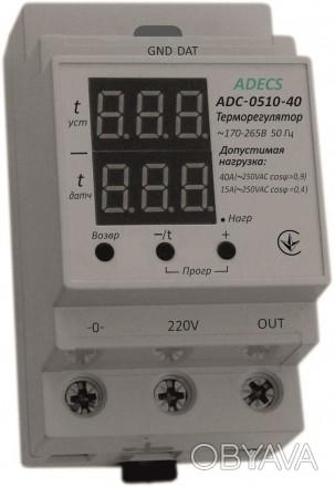Терморегулятор ADC-0510-40 (далее - устройство) предназначен для управления приб. Киев, Киевская область. фото 1