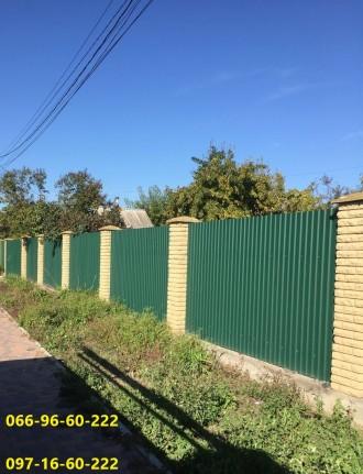 Металлопрофильный забор, Забор из профнастила, Профнастиловый забор. Киев. фото 1