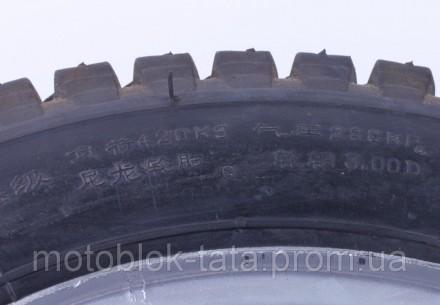 Колесо в сборе 4.00*12 (под 5 болтов) - мототрактор. Рисунок протектора - дорожн. Киев, Киевская область. фото 3