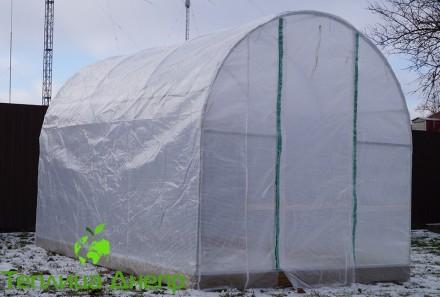 Арочная теплица «Лира» (200х400х190см) с чехлом из армированной пленки. Днепр. фото 1