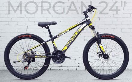 """Велосипед Impuls Morgan 24"""" Импульс Морган   цвет Черно-желто-серыйцве Диаме. Киев, Киевская область. фото 2"""