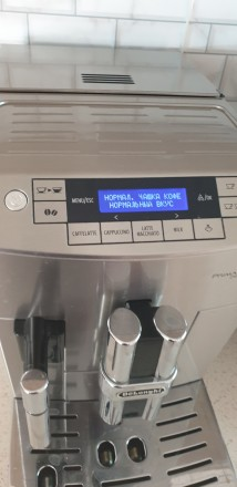 Продам кофемашинку у хорошому стані .використовувалася для себе у домашніх умова. Коломыя, Ивано-Франковская область. фото 6