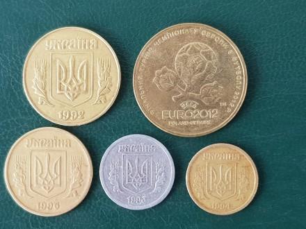 Коллекция обиходных монет Украины 44 шт.. Хмельницкий. фото 1