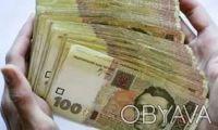 Кредитование на погашение долгов в других Банках под 16% годовых. Харьков. фото 1
