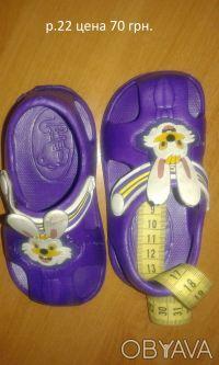 Продам летнюю обувь. Северодонецк. фото 1