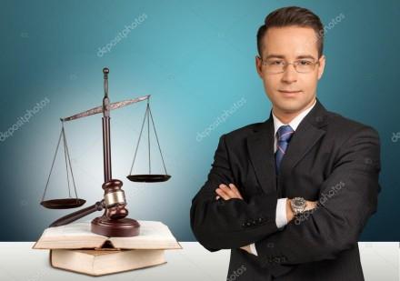 Консультації щодо прав власності. Тернопіль. фото 1