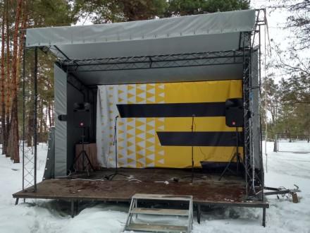 Оренда мобільної сцени. Киев. фото 1