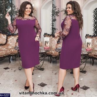 Платье женское (есть расцветки)размеры 48 50 52 54 56 58  56-58, фуксия. Купянск. фото 1