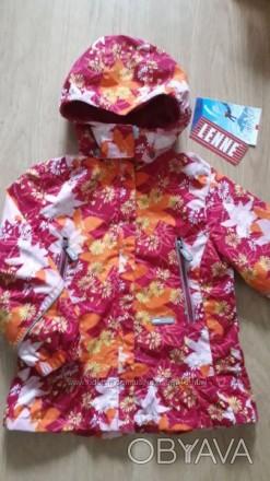 Продам демисезонную курточку Lenne 104р. +6 см. Подкладка флис. Очень удобная и . Чернигов, Черниговская область. фото 1