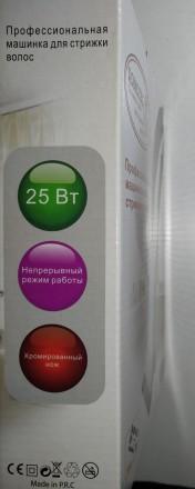 Машинка для стрижки волос Domotec DT-4601 (25W) + ножницы, расческа  Универсал. Харьков, Харьковская область. фото 9