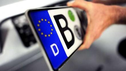 Наша компания EuroCarService поможет Вам оформить сертификат соответствия на люб. Киев, Киевская область. фото 3