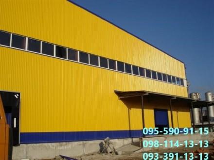 Профнастил Желтого Цвета 1018 отличный выделяющий цвет для облицовки зданий, стр. Киев, Киевская область. фото 3
